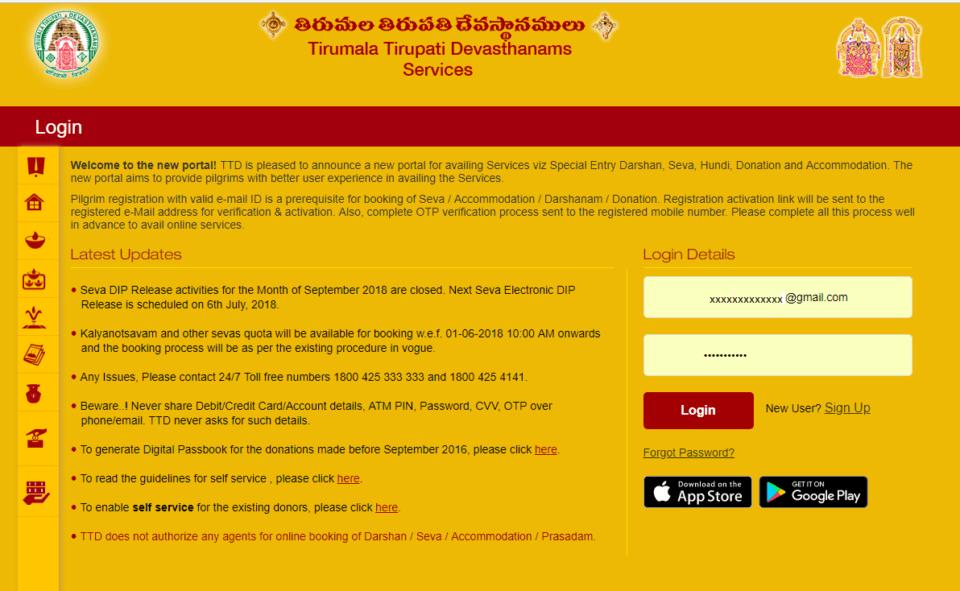 Tirumala Tirupathi online seva