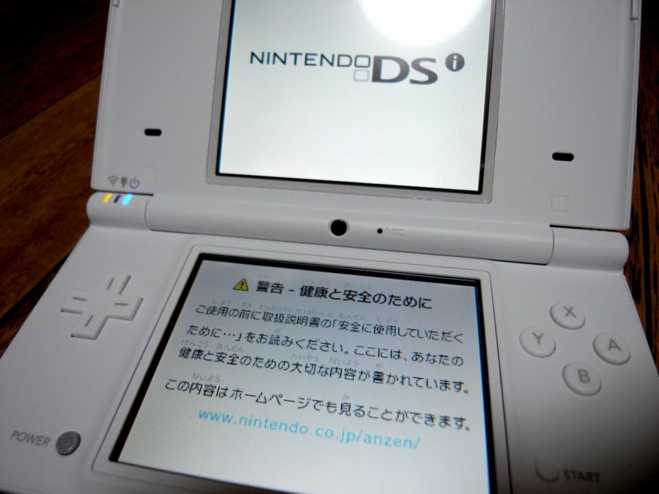 Nintendo DSi - A new Console