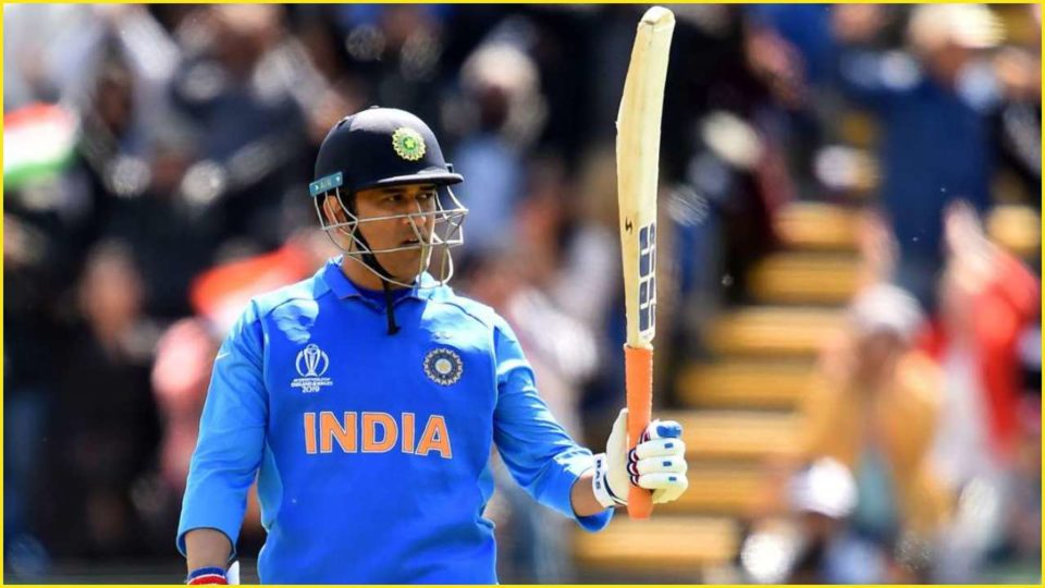 MS Dhoni Completes 15 Years In International Cricket