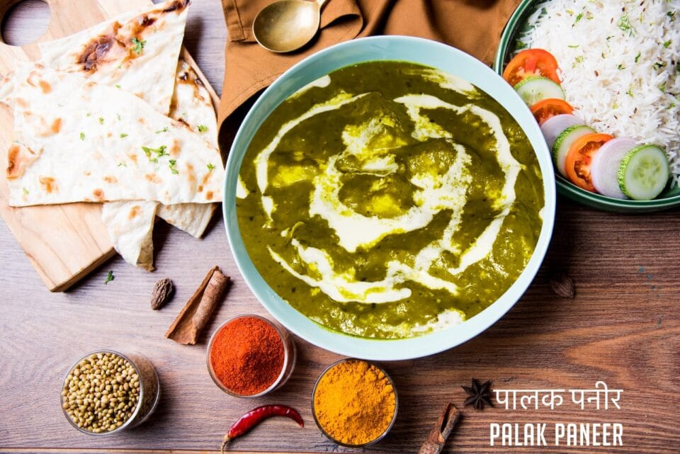 Palak Paneer Recipe - Spinach and Indian Cottage Cheese recipe