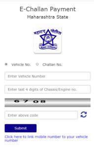 E-challan Maharashtra RTO