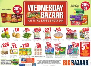 Big-Bazaar-Pantry-Shop