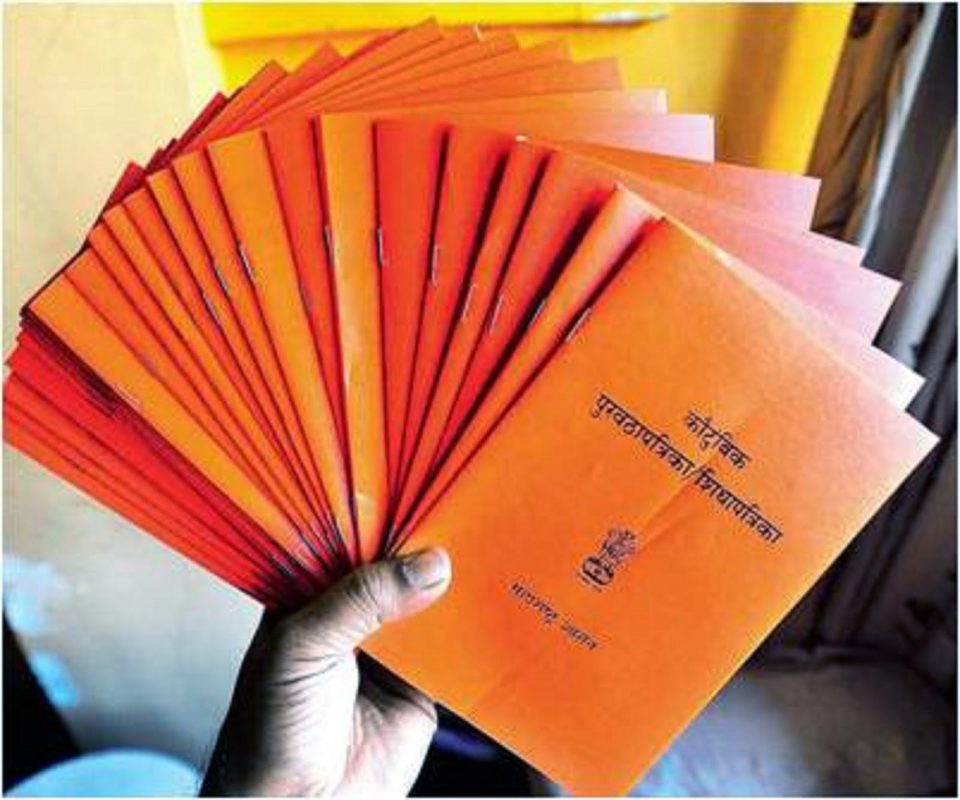 Maharashtra-Govt-Ration-Cards