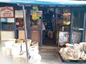 PDS Shop