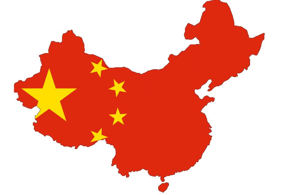 Chinese-Geo-Map
