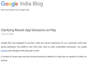 google india blog