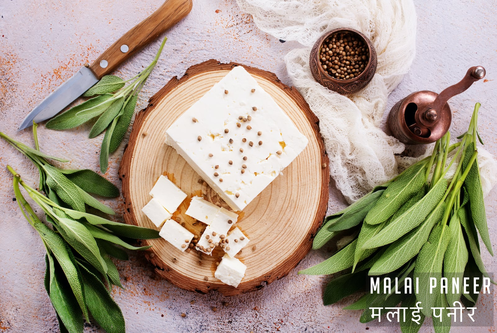 How to make Malai Paneer at home in 10 mins