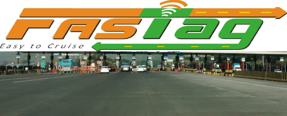 Fastag Indian Toll Plaza