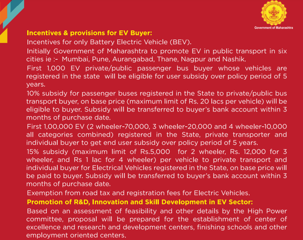 Electric Vehicle Subsidy Policy for Maharashtra State