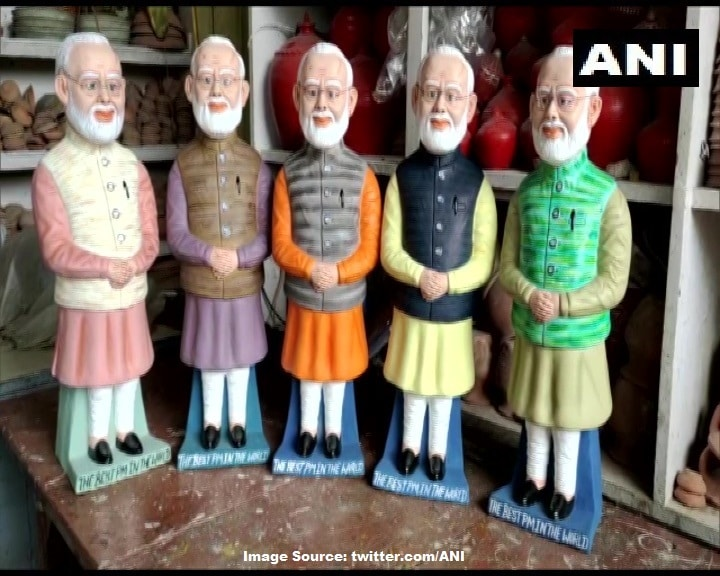 PM Modi Piggy Bank