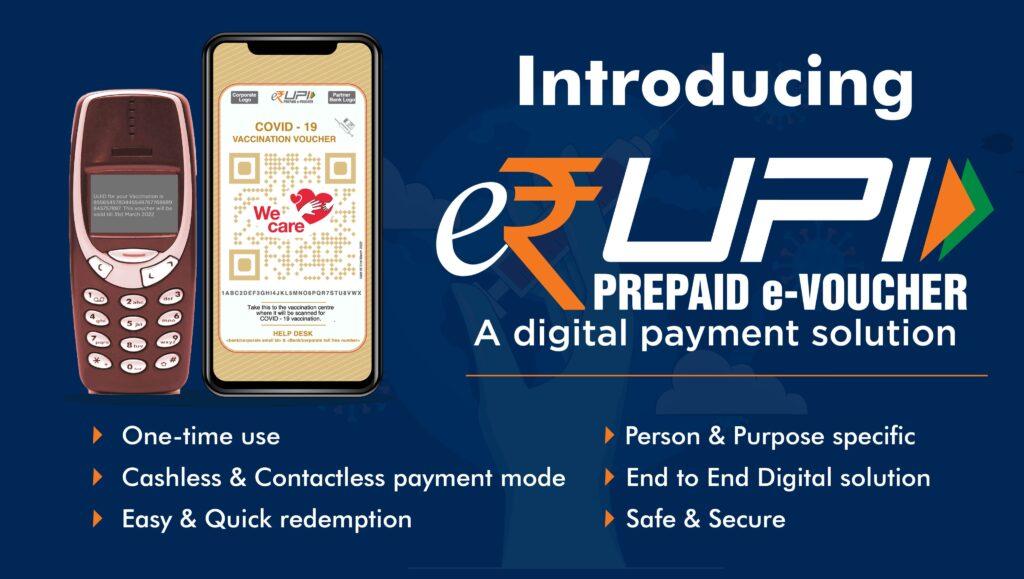 Benefits of e-RUPI