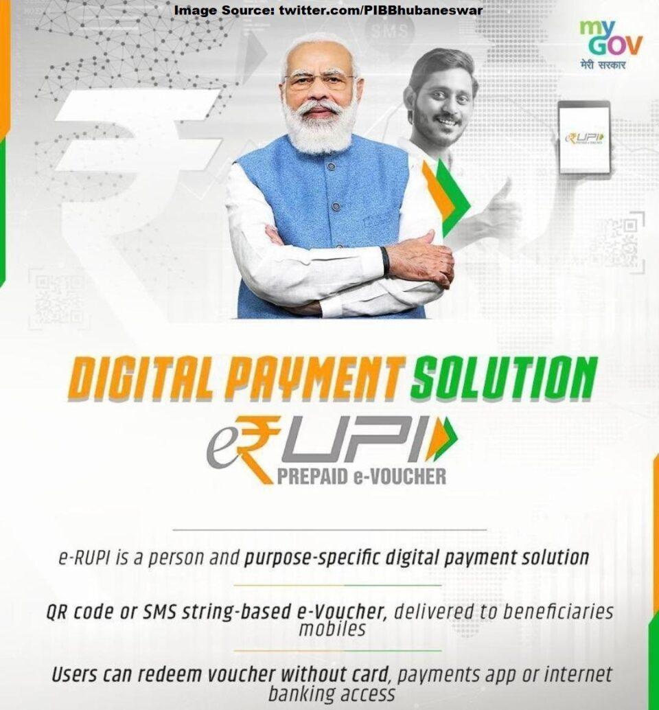 e-RUPI - Another Leap Towards Digital India!